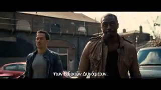 Nonton Fast & Furious 6 / Μαχητές των Δρόμων 6 (2013) - Trailer HD Greek Subs Film Subtitle Indonesia Streaming Movie Download