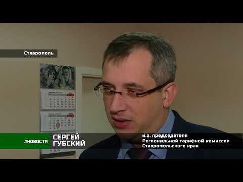 26 регион 24.01.2018 «Мусорная» реформа стартовала на Ставрополье