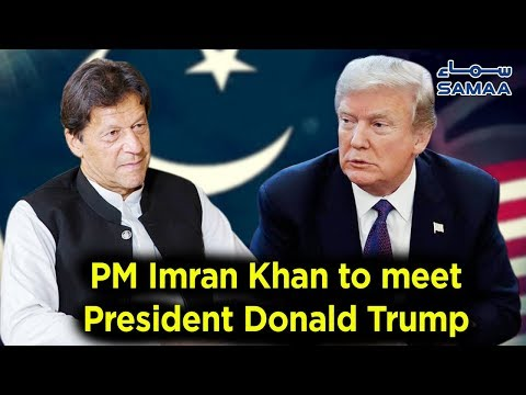 PM Imran Khan to meet President Donald Trump | SAMAA TV | 18 Sep 2019