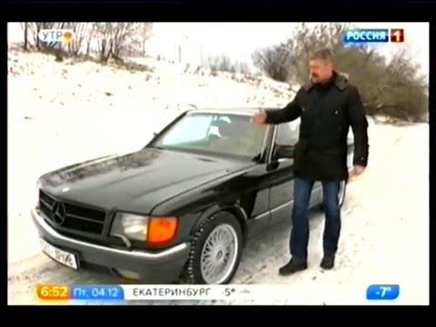 Mercedes benz sec 126 фотка