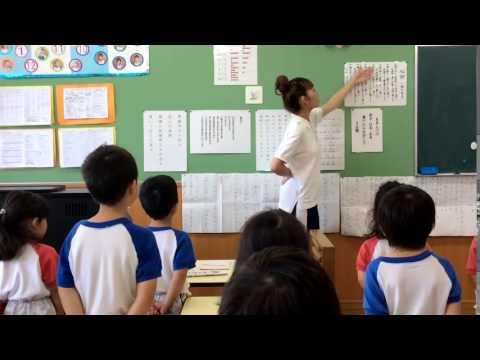 Takatori Nursery School