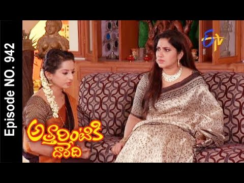 Attarintiki Daredi | 11th November 2017 | Full Episode No 942