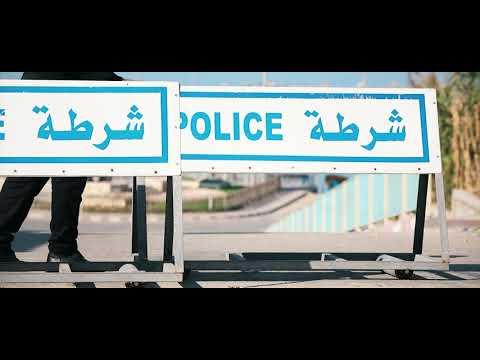 فاصل يوضح أهمية حواجز الشرطة التي تنتشر على المفترقات والشوارع الرئيسية