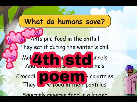 What do humans save ?~4th Std~ how to read~2nd term