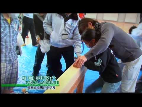 木望の未来プロジェクト-ふれあい授業-