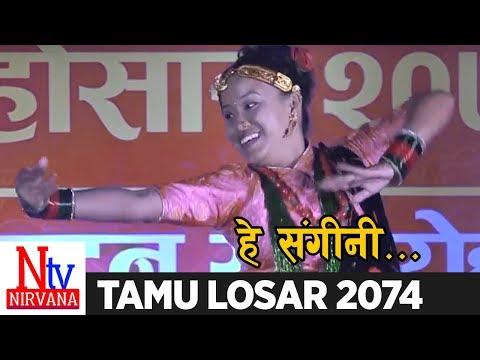 (Hey Sangini | Tamu Losar 2074 Live Dance - Duration: 4 min. 6 sec.)