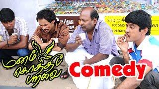 Video Manam Kothi Paravai | Tamil movie comedy scenes | Soori best comedy scenes |Singampuli comedy scenes MP3, 3GP, MP4, WEBM, AVI, FLV Maret 2019