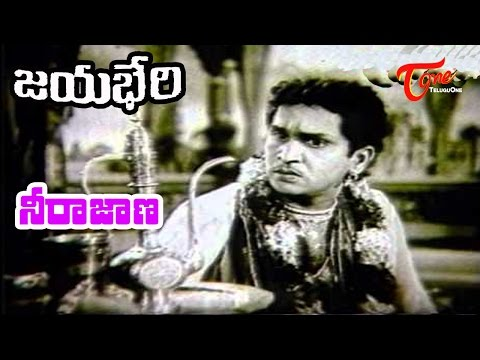 Video Jayabheri Songs - Neeventha Nerajana - ANR - Anjali Devi - OldSongsTelugu download in MP3, 3GP, MP4, WEBM, AVI, FLV January 2017