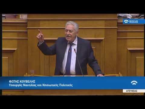 Φ.Κουβέλης(Υπουργός Ναυτιλίας και Νησιωτικής Πολιτικής)(Προϋπολογισμός 2019)(17/12/2018)