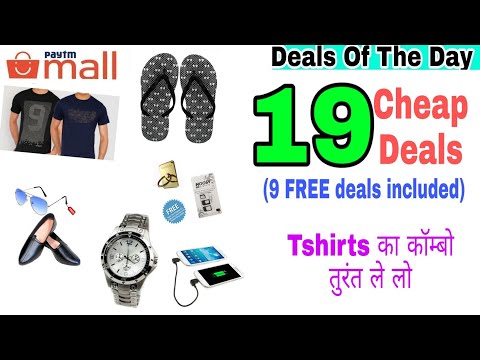 {9dec} 9 Free + 10 Cheap Deals Available on paytm mall to Grab Today Fastly.