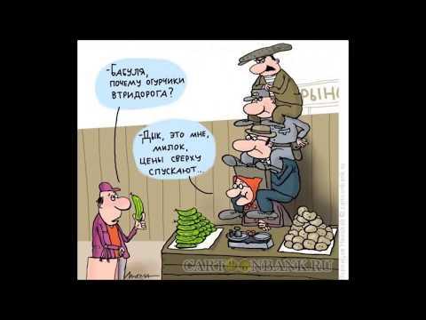 про депутатов  чиновников и выборы. часть 3 - DomaVideo.Ru