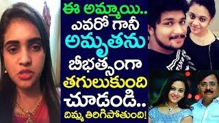 Video Young Andhra Woman Fires On Amurtha | Pranay | Maruthi Rao MP3, 3GP, MP4, WEBM, AVI, FLV Oktober 2018