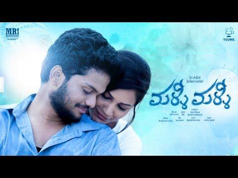 Malli Malli – Telugu Short Film