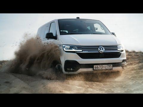 Volkswagen Multivan.Полный привод и dq500.Anton Avtoman.