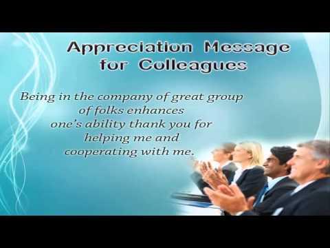 Appreciation Messages   Best Appreciation Text Message
