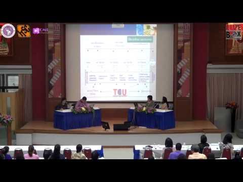 ITSC [e-Learning] : นโยบายด้านการเรียนรู้ยุคดิจิทัล ของประเทศไทย