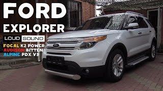 Обзор аудиосистемы автомобиля Ford Explorer, установленной в ателье LOUD SOUND В автомобиль установлены...
