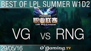 Vici Gaming vs Royal Never Give Up - Best of LPL Summer Split 2016 - W1D2