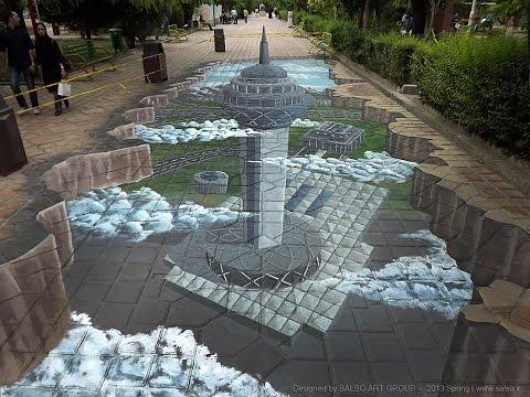 نقاشی سه بعدی برج میلاد در تهران!