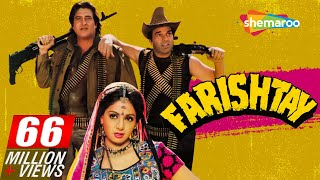 Video Farishtey {HD} - Dharmendra, Vinod Khanna, Sridevi - 90's Hit Movies MP3, 3GP, MP4, WEBM, AVI, FLV September 2018