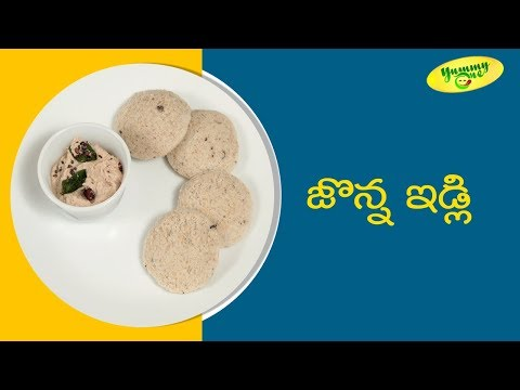 Healthy Cooking | Jawar Idli (జొన్న ఇడ్లీ) Recipe by Sandhya Koya | YummyOne