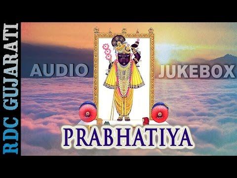 Video Prabhatiya - Shrinathji Bhajan   Super Hit Gujarati Bhajan   Audio JUKEBOX   Mahesh Singh Chouhan download in MP3, 3GP, MP4, WEBM, AVI, FLV January 2017
