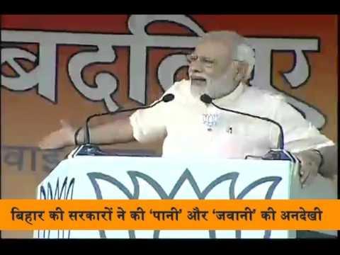 बिहार की सरकारों ने बिहार की दो ताकतों को अनदेखा किया है.. : Nand Kishore Yadav