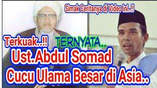 Video Ustadz Abdul Somad Ternyata Cucu Ulama Kharismatik di Asia, Simak Ceritanya Di Video Ini..!! MP3, 3GP, MP4, WEBM, AVI, FLV September 2019