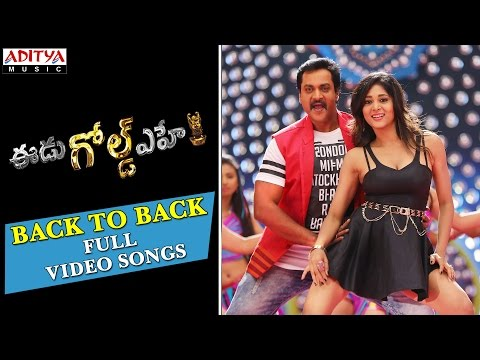 Eedu Gold Ehe Back 2 Back Full Video Songs || Sunil, Richa