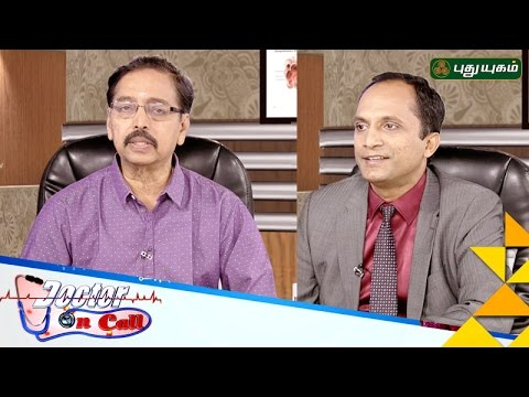 Doctor On Call | 29/11/2016 | Puthuyugam TV