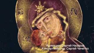 Песочная Анимация - Богородица. Ц. Франк Panis angelicus  (Mother of God)