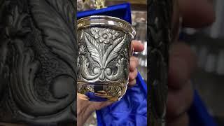 Серебряная кружка