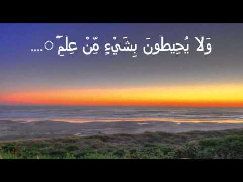 kouchay - 002 The Strongest Verse in Quran the nature God, of Allah with Strong Rectiation Qari AbdulBaset v255 002 The Strongest Verse in koran Strong Rectiation Qari...
