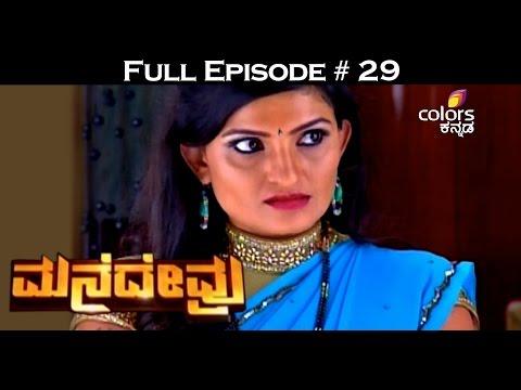 Mane-Devru--15th-March-2016--ಮನೆದೇವ್ರು--Full-Episode
