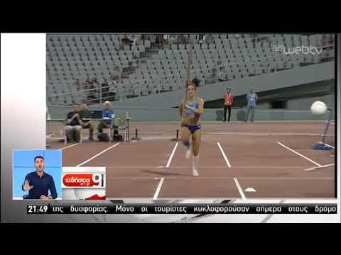 Ολοκληρώθηκε το Πανελλήνιο Πρωτάθλημα Στίβου στην Πάτρα | 28/07/2019 | ΕΡΤ