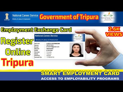 How to Register Employment Exchange online in Tripura|| By Computer Blogs