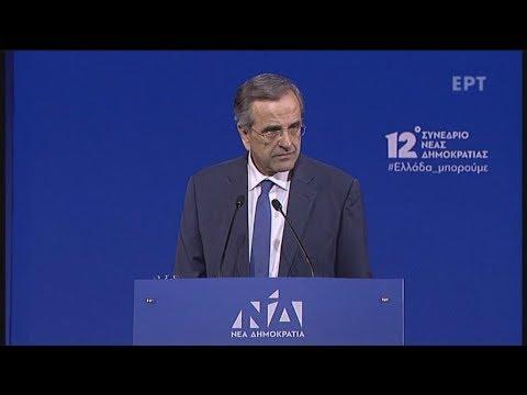«Ως εδώ και ποτέ ξανά- Οι ΣΥΡΙΖΑΝΕΛ τελειώσανε»