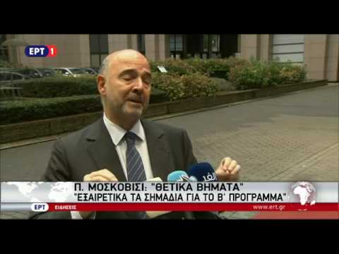 Moσκοβισί: Επιθυμητή μία συνολική συμφωνία έως το τέλος του έτους
