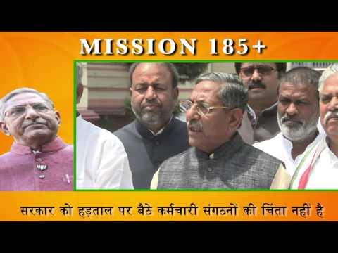 सरकार को हड़ताल पर बैठे कर्मचारी संगठनों की चिंता नहीं है: Nand Kishore Yadav