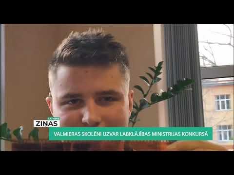 Valmieras skolēni uzvar Labklājības ministrijas rīkotā konkursā