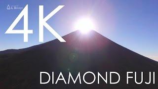 空撮 空中ダイヤモンド富士 [4K]