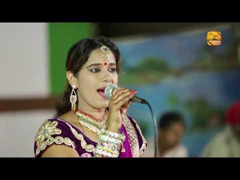 Singer - Neelu Rangeeli || neelu rangili live rajasthani songs letest HD (видео)