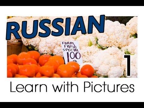 Russisch lernen - Russisches Gemüsevokabular
