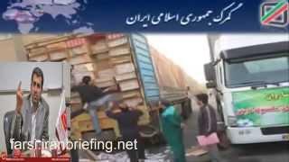 قاچاق کالا توسط سپاه پاسداران در ٧٢ اسکله دریایی ایران