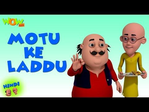 Video Motu Ke Laddu - Motu Patlu in Hindi WITH ENGLISH, SPANISH & FRENCH SUBTITLES download in MP3, 3GP, MP4, WEBM, AVI, FLV January 2017