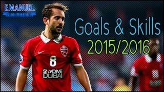 Everton Ribeiro ● Al Ahli ● Goals, Skills & Assists ● 20...