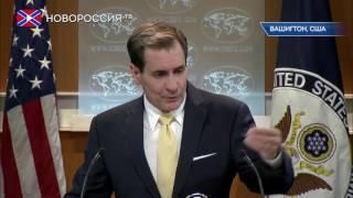 Спецслужбы США: Доказательства не предоставим!
