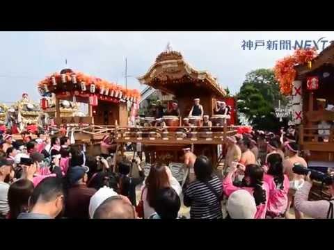 魚吹八幡神社で本宮 姫路