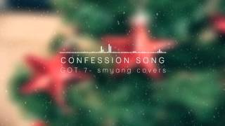 Download Lagu GOT7 - 고백송 (Confession Song) - Piano Cover Mp3