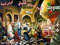 طرب ليبيا - عماد اشتيوي وميلاد السائح - اعراس ليبية 2013